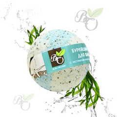 Бурлящий шар для ванн «Морские водоросли»