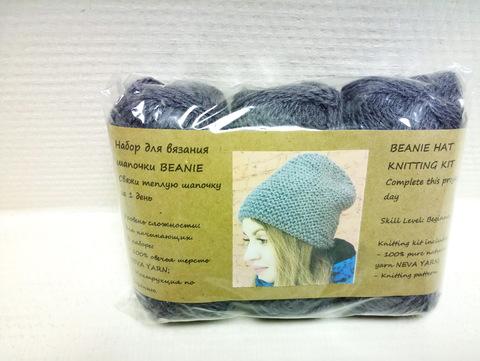 Набор для вязания шапочки
