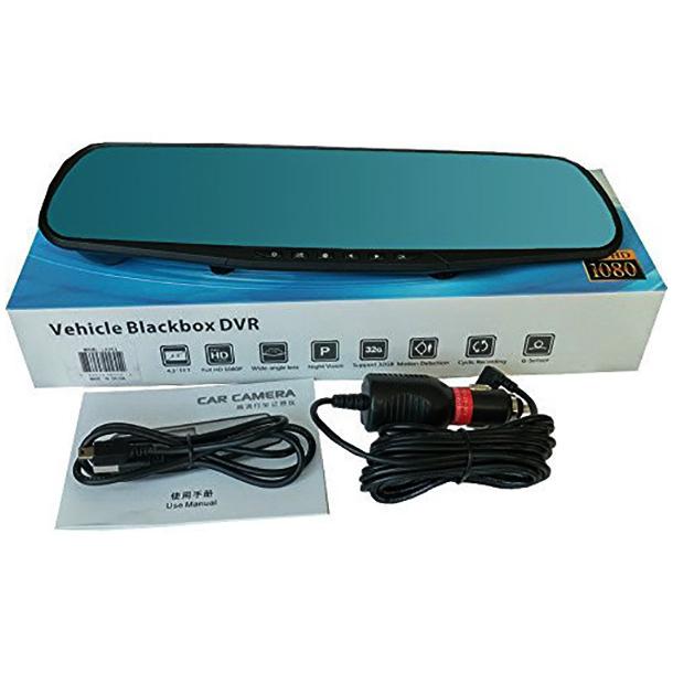 Виды и типы видеорегистраторов видеорегистратор sunkwang sk-7220x просмотр через пк