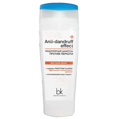 BelKosmex Anti–dandruff effect Мицеллярный шампунь против перхоти для сухих волос 200г