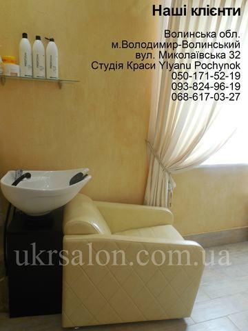 Фото 1 студии красоты Ylyanu Pochynok