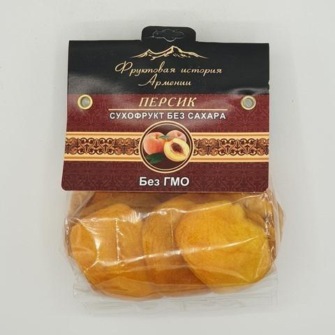 Персик сушеный без сахара Армения САРО ГРУПП, 200 гр