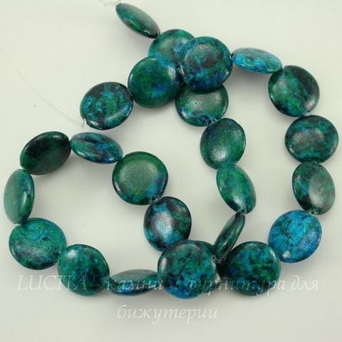 Бусина Хризоколла (тониров), круглая плоская, цвет - зеленый с голубым, 16х5 мм, нить