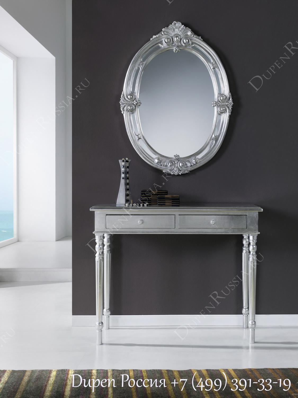Зеркало DUPEN PU001 серебро, Консоль DUPEN К60 серебро
