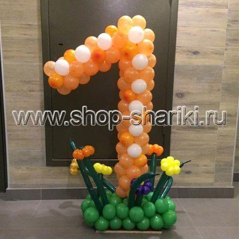 shop-shariki.ru цифра 1 из воздушных шаров на полянке