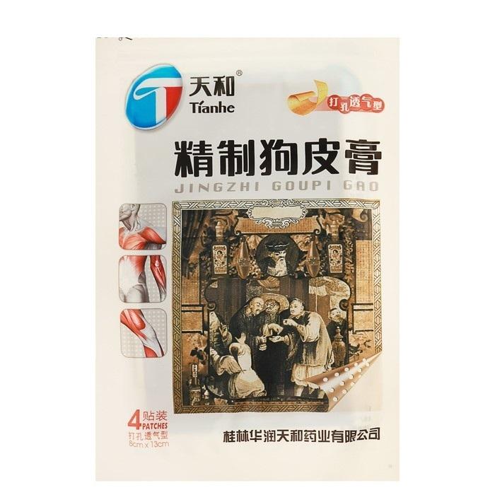 """Пластырь Тяньхэ """"Собачья кожа"""", 4 шт в упаковке"""