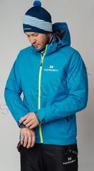 Утеплённая прогулочная лыжная куртка Nordski Motion Blue мужская