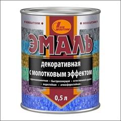Эмаль с молотковым эффектом НОВБЫТХИМ (серебристо-голубая)