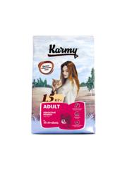 Корм для кошек, Karmy Adult, в возрасте старше 1 года, с телятиной