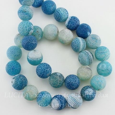 Бусина Агат цветочный матовый (тониров), шарик, цвет - сине-голубой, 12 мм, нить (зеленоватые)