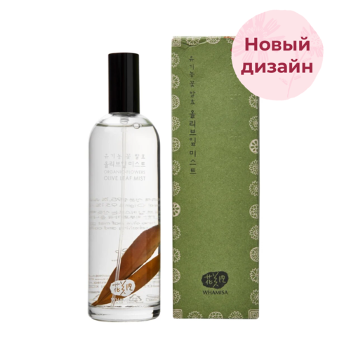 Спрей для лица с экстрактом оливковых листьев | Whamisa