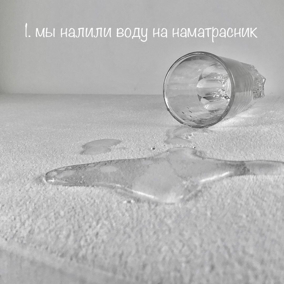ОЗОРНИК - Двуспальный непромокаемый наматрасник 160х200