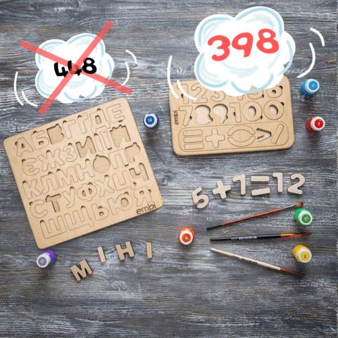 Набор стандартная деревянная азбука и цифры со скидкой