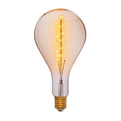 Лампочка PS160 F «SUN-LUMEN»