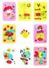 """026_2363 Набор из 8 пальчиковых аппликаций """"Animals"""""""