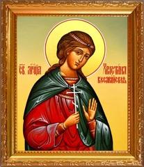 Христина Кесарийская (Каппадокийская) Святая мученица. Икона на холсте.