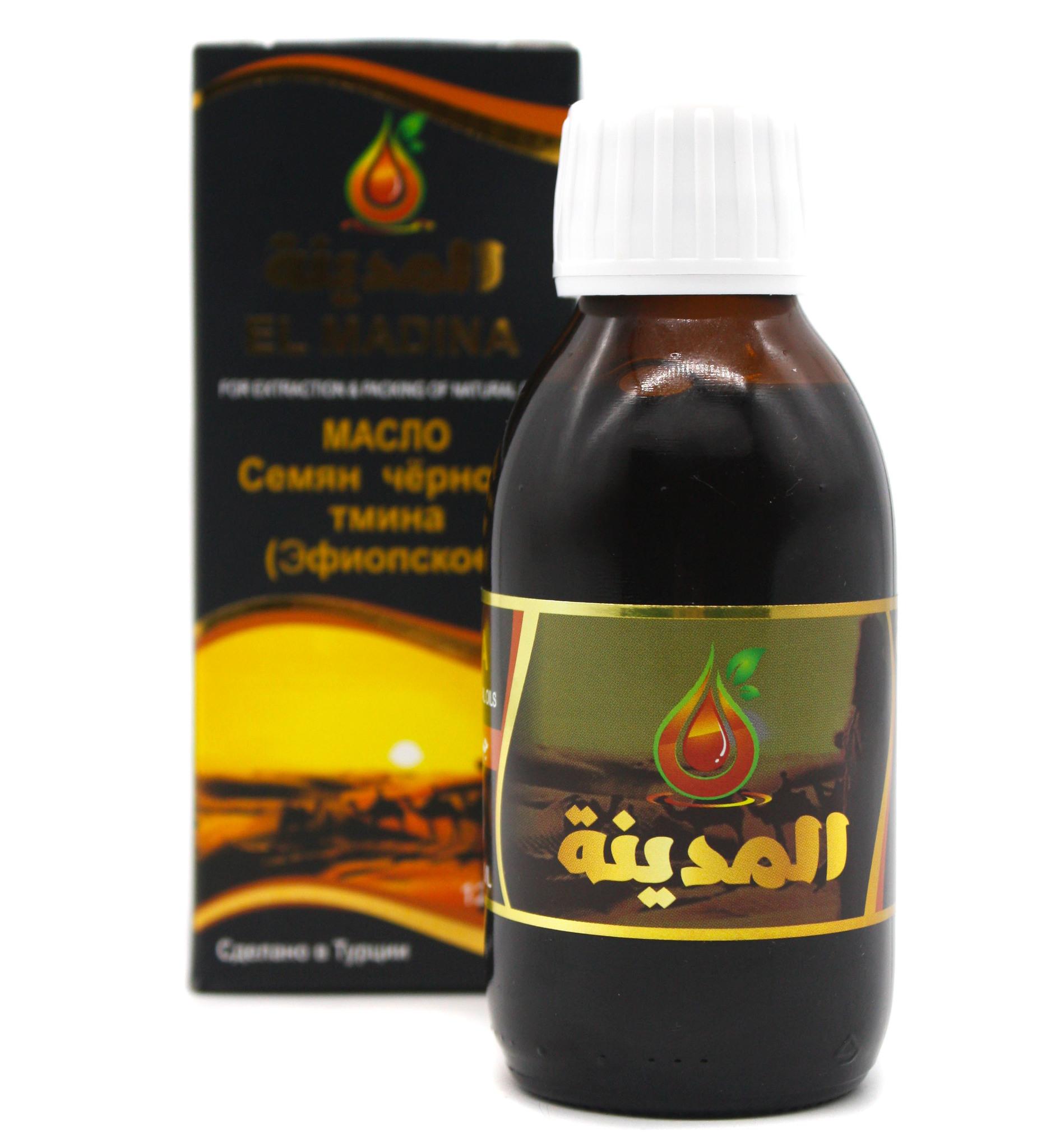 Масло черного тмина Масло семян черного тмина Эфиопское El Madina, 125 мл import_files_53_5349bc86eefb11e8a9a1484d7ecee297_37c2e522f6cb11e8a9a1484d7ecee297.jpg