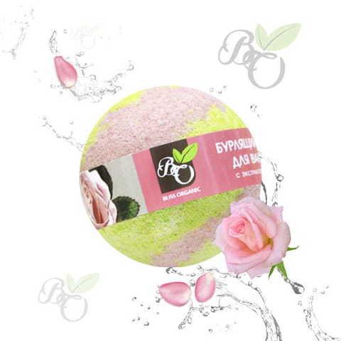 Бурлящий шар для ванн «Роза», Bliss organic 130 гр