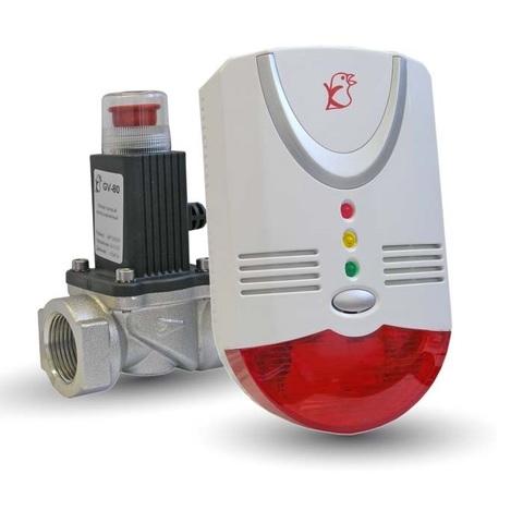 Комплект для предотвращения утечки газа