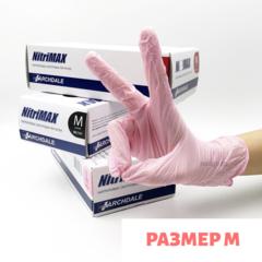 Перчатки нитриловые розовые размер M