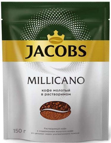"""Кофе сублимированный """"Jacobs"""" Монарх Милликано м/у 150г"""