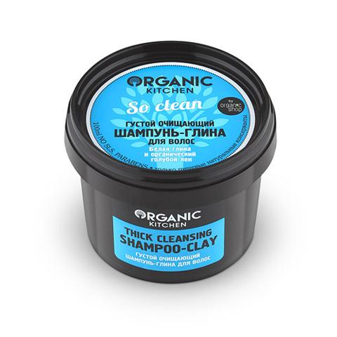 "Шампунь-глина ""So Clean""| 100 мл | Organic Kitchen"