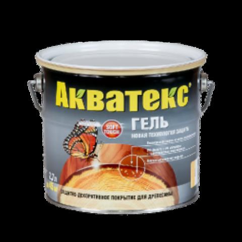 АКВАТЕКС ГЕЛЬ