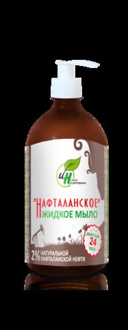 Жидкое мыло Нафталанское для проблемной кожи 250 мл ТМ Институт натуротерапии