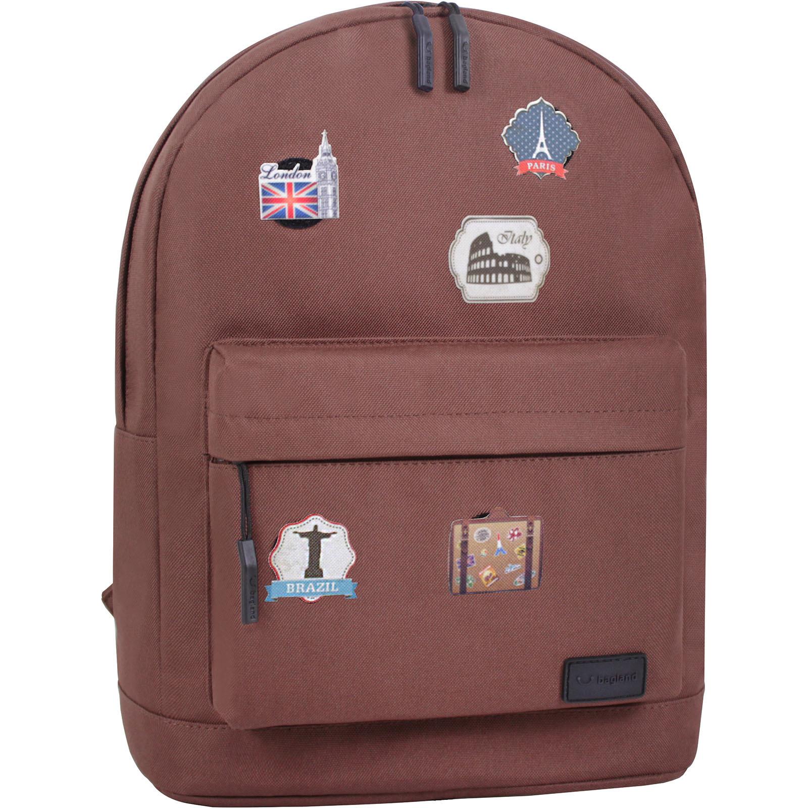 Молодежные рюкзаки Рюкзак Bagland Молодежный W/R 17 л. 299 коричневый (00533662 Ш) IMG_3075.JPG
