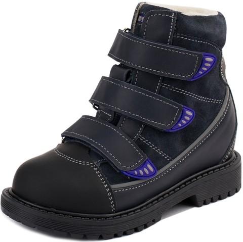 Ботинки на флисе арт 152-72