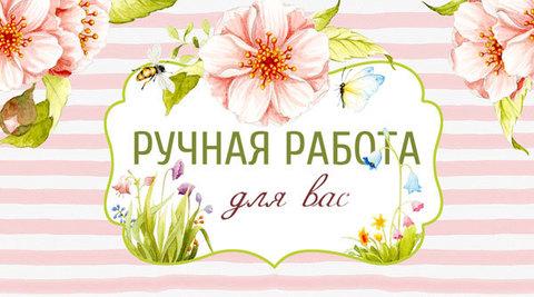 Бирка для мыла Весна
