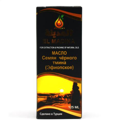 Масло семян черного тмина Эфиопское El Madina, 125 мл