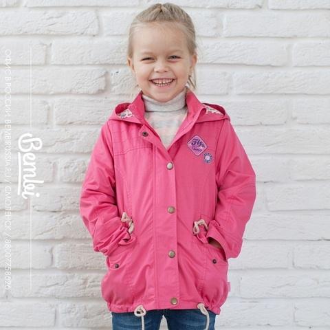 КТ151 Куртка для девочки
