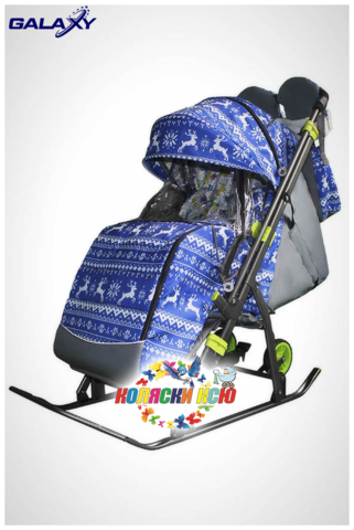 Санки коляска GALAXY KIDS 3-1 «зимняя ночь»