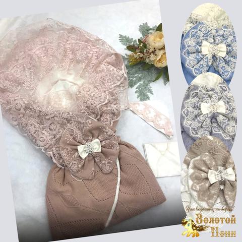 Комплект 5 предметов новорожденному  (0+) 190524-NG110