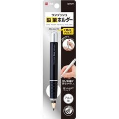 Удлинитель для карандашей Kutsuwa HiLine RH015BK (кнопочный)