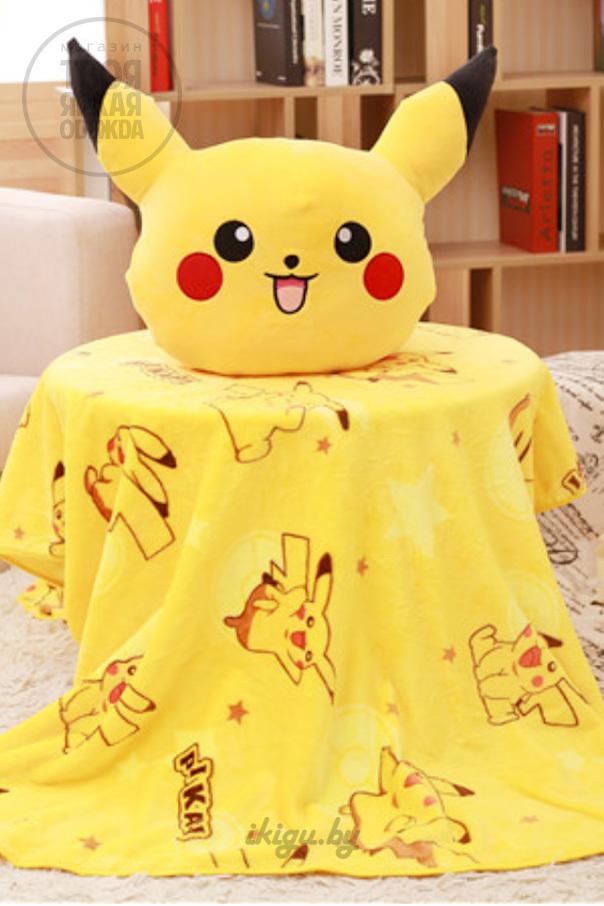 Игрушки с пледом Пикачу с пледом pikachy.jpg