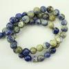 Бусина Содалит (Категория AB), шарик, цвет - сине-бежевый, 8 мм, нить