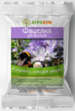Фацелия Рязанская 0,5 кг