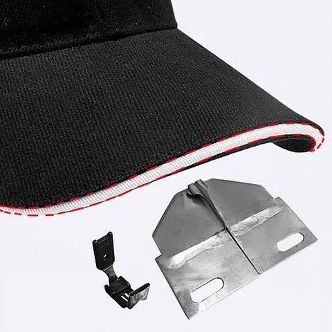 Приспособление TL-05 (H-05) для стачивания верхней и нижней деталей козырька с одновременным втачиванием отделочного канта (снизу) | Soliy.com.ua