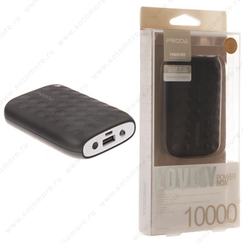 Аккумулятор внешний универсальный Proda MD03 Lovely 10000 мАч 1*USB 2.0A черный