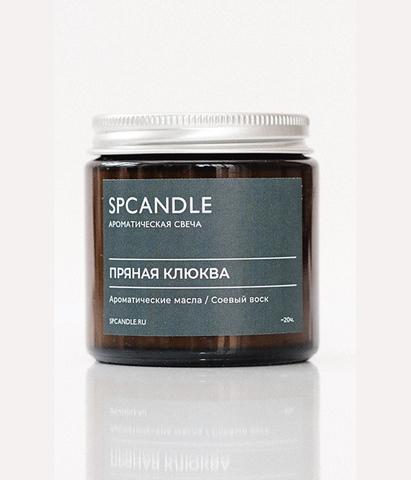 Свеча ароматическая в стекле Пряная клюква, SPCandle