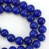 Бусина Жадеит (тониров), шарик, цвет - темно-синий, 10 мм, нить