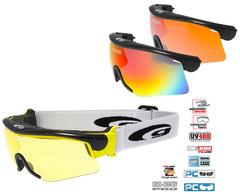 Максимальный комплект лыжные очки-маска Goggle Provo Black-Yellow + 2 Линзы