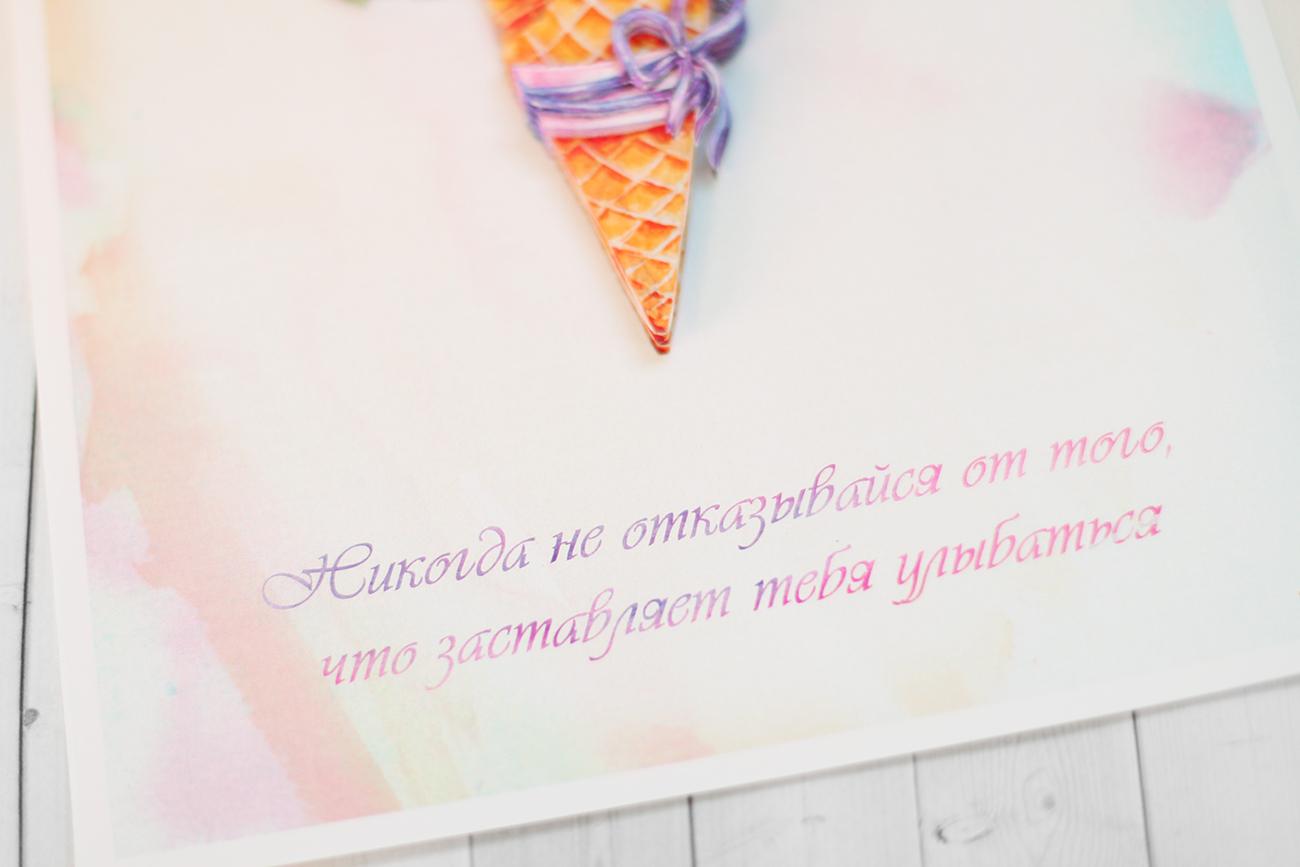 Цветочный десерт - готовая работа, цитата