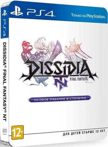 Sony PS4 Final Fantasy Dissidia  NT. Ограниченное издание Steelbook (английская версия)