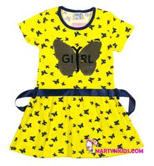 703  платье золотая бабочка