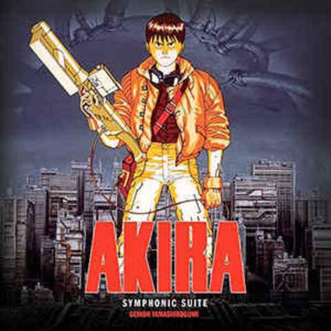 Виниловая пластинка. Akira Symphonic Suite