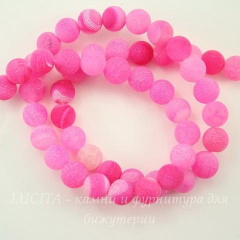 Бусина Агат цветочный матовый (тониров), шарик, цвет - розовый, 8 мм, нить