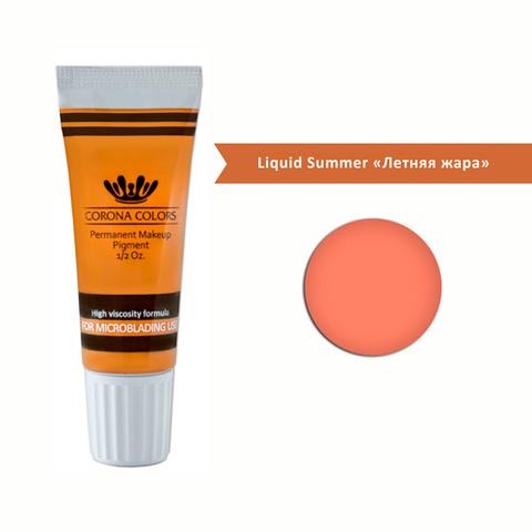 Пигмент Corona Colors для микроблейдинга Liquid Summer «Летняя жара» 15 мл
